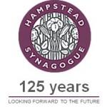 125 logo with HS logo_ HIGH DEF FINAL 2017