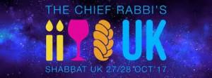 Shabbat UK 2017